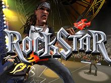 Рок-Звезда в Вулкан с Вайлдами